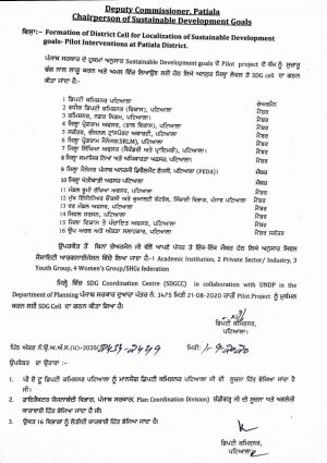 Annexure 3_Notification - District SDG Cell, Patiala